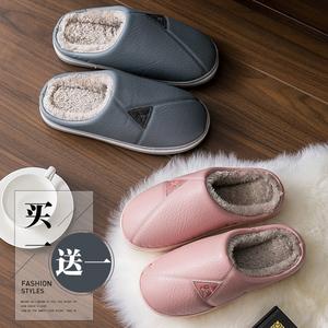 買一送一棉拖鞋女秋冬季室內家居家用厚底防滑保暖情侶防水棉拖男