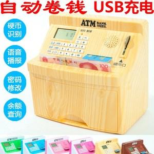 ?存钱罐ATM自动存取款机可充电储蓄罐大号智能识别儿童理财储。