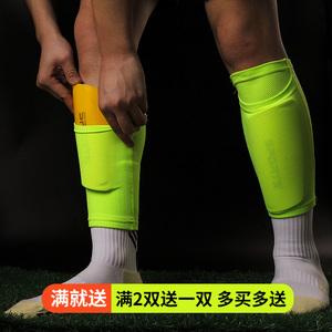 斯丹琪 足球护腿板袜套固定护小腿插板比赛训练运动无底袜袜筒
