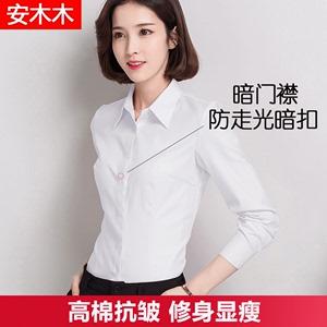 白衬衫女长袖职业春秋夏季V领宽松工作服正装大码工装女装白衬衣