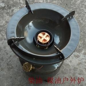 一体式柴油汽化油炉便携式户外打气炉具煤油野营炉汽化炉节能灶具