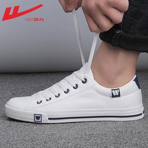 回力帆布鞋男鞋夏季透氣布鞋板鞋男士休閑鞋男鞋子男潮鞋小白鞋男