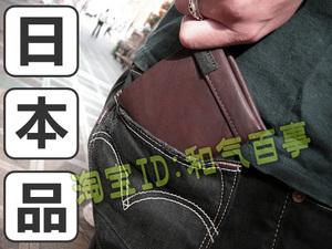 正品TOUGH咖啡色牛皮男士钱包日本男式真皮短横款休闲软皮夹