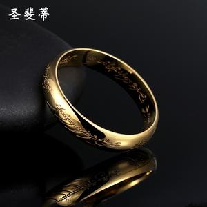 圣斐蒂定制18K金指環王魔戒24k黃金鉑金戒指男女情侶對戒尾戒刻字