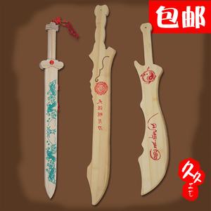 包邮双层天涯明月刀圆月弯刀学生玩具竹木刀剑兵器表演竹木剑批发