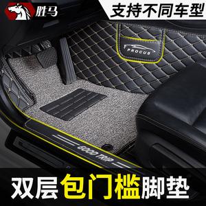 汽车全包围脚垫专用 于雪佛兰经典科鲁兹新迈锐宝xl科沃滋赛欧3大