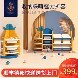 蒂爱幼儿园玩具收纳架儿童多层书架宝宝大容量储物家用整理置物柜