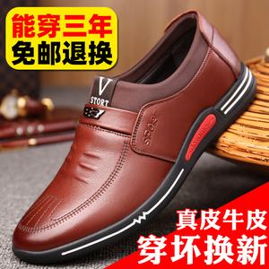 皮鞋男鞋夏季真皮2021年新款韓版潮流男士休閑英倫百搭軟皮潮鞋子