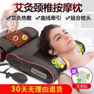 颈椎按摩器枕头腰部枕颈部颈肩热敷艾灸家用腰疼脊椎老人腰椎揉捏