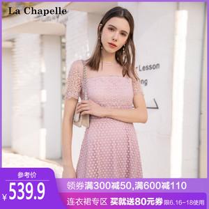 拉夏贝尔2019新款女装夏季气质蕾丝短袖连衣裙收腰网纱中长款裙子