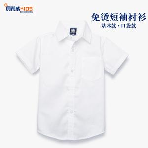 兒童免燙白襯衫男童短袖純棉白襯衣夏季男孩大童小學生白色校服