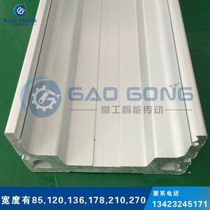 直线滑台铝型材丝杆导轨直线模组铝型材模组配件铝合金型材铝型材