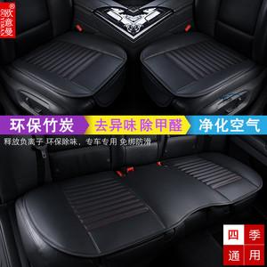 汽车坐垫四季专车专用座垫单片三件套无靠背竹炭环保皮坐垫免绑垫