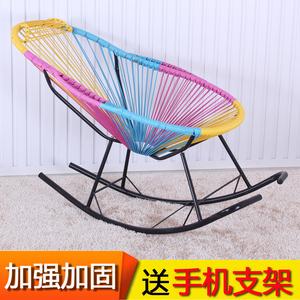 彩色摇椅 懒人椅成人逍遥椅老人现代躺椅儿童午睡椅阳台休闲藤椅