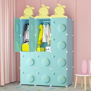 贝多拉儿童衣柜简易布艺简约现代宝宝收纳柜子卧?#26131;?#35013;婴儿小衣橱