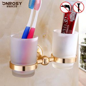 象牙白歐式漱口杯衛生間牙刷杯架洗漱套裝壁掛牙膏玻璃杯置物架