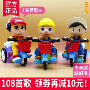 抖音特技三輪車嬰兒電動翻滾男孩旋轉兒童炫舞有聲會動騎單車玩具