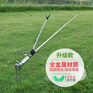 特价2.1米不锈钢炮台支架杆地插轻多功能简易手竿架钓椅钓箱超