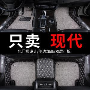 全包圍汽車腳墊專用北京現代ix35名圖朗動領動ix25伊蘭特瑞納悅動