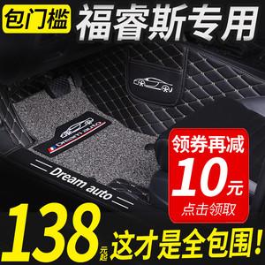 福特福睿斯脚垫专用 15/17款自动挡改装全包围装饰汽车用品脚垫