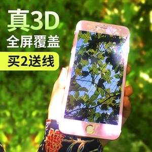【9.9元 买2张送数据线】iphone7钢化膜全屏磨砂黑色蓝光防摔防指纹屏保苹果7plus手机彩膜七