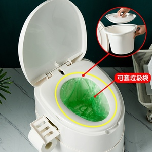 可移動馬桶孕婦老人坐便器家用便盆室內女士尿壺女尿桶痰盂便攜式