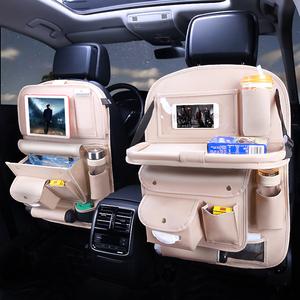汽車座椅靠背收納袋挂袋兒童後排車載後背置物架車內裝飾用品大全