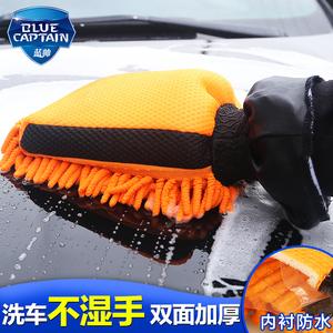 冬季车用双面雪尼尔洗车手套熊掌防水毛绒珊瑚虫擦车抹布搓车专用