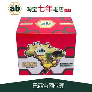 巴西绿蜂胶原装进口正品代购AB蜂胶液体滴剂无蜡无酒精一盒六瓶
