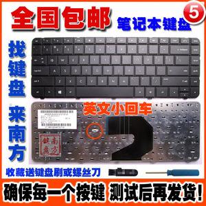 惠普g6键盘图片