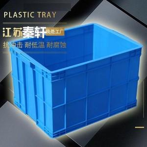 特大號加厚塑料周轉箱筐長方形轉運物流箱子儲物收納盒工業框膠框