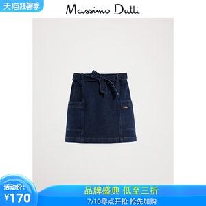 春夏折扣 Massimo Dutti 女童 春夏新款系腰帶牛仔女孩半身裙 05201028400