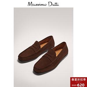 當季特惠 Massimo Dutti男鞋  棕色絨面真皮樂福鞋男士淺口休閑單鞋 12405550700