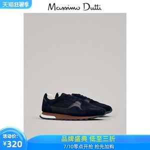 春夏折扣 Massimo Dutti 男鞋 鞋釘設計藍色絨面皮運動鞋 12103550400