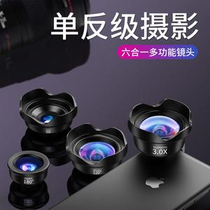 碩圖 手機廣角鏡頭四合一單反通用外置攝像頭高清攝影魚眼微距拍照三合一套裝專業長焦7p照相自拍iPhone蘋果8