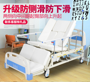 半瘫病人护理_护理床家用多功能医用床医疗床翻身床摇病床带便孔瘫病人床升降床