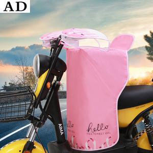 电动摩托车夏季挡风被防水防晒电瓶车夏天防走光分体遮阳罩春薄款
