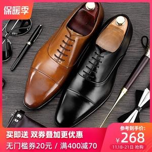 潮味男士正装皮鞋 头层真皮三接头英伦 意大利手工牛津黑色商务鞋