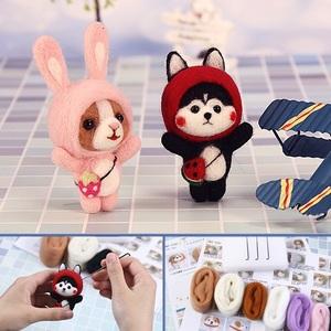 客厅中式小动物日式毛毡diy材料包钥匙扣粘年挂件羊粘毛玩具猫