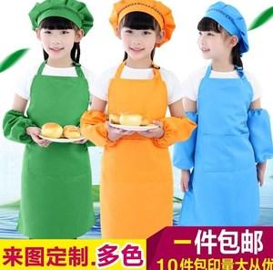 蛋糕小孩围裙小朋友儿童围裙套装男童恤印罩衣咖啡店新品大童吃饭