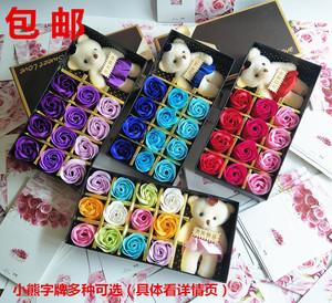 18朵肥皂花礼盒创意生日礼物仿真玫瑰香皂花三八妇女节送礼品批發