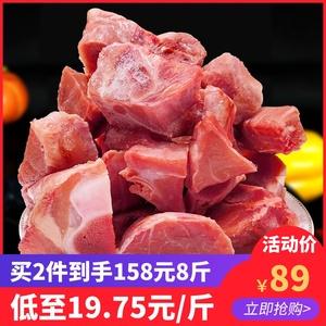 89元4斤烧烤牛肉烤肉食材新西兰进口小牛牛腿牛骨头新鲜带肉冷冻
