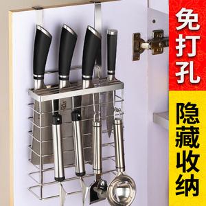隐藏式挂刀架子厨房专用?#20918;?#24335;家用挂式刀具插刀架免钉省空间隐形