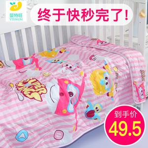 全棉儿童夏凉被幼儿园夏被可水洗午睡专用薄款小孩被子宝宝空调被