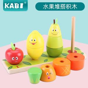 生日礼物卡通水果搭搭乐蔬菜叠叠乐儿童益智玩具堆塔积木2-3-6岁