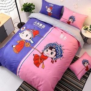 床單雙人床卡通可愛情侶老公老婆的床單四件套被套個性文字罩
