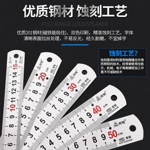 鋼尺1米不銹鋼直尺加厚長鋼板尺30cm/50/60/1.5米2米鐵尺子小厘米