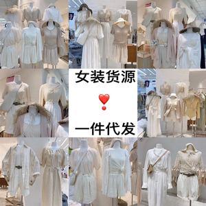 廣州uus十三行女裝一手貨源一件代發實體拿貨廠家直銷