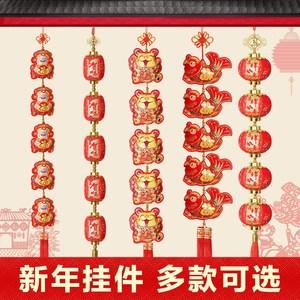 包郵新品飾辣椒魚元旦用品小號紅燈籠串鞭炮掛飾塑料喜慶布置春節