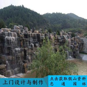 忠通园林大小型庭院假山流水喷泉设计制作鱼池造景千层石头龟纹石